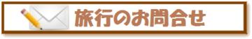 mailアイコン3