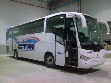 モロッコ個人旅行中に利用できるバス会社・時刻表の画像