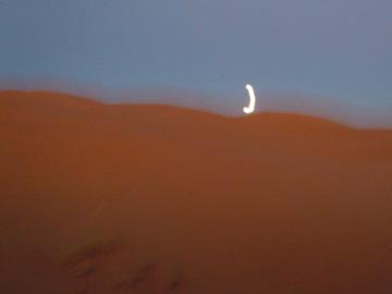 ラマダンの開始日は毎年どのようにきまるのでしょう。の画像